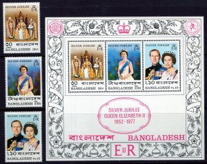 Bangladesh (1977) #123-5, 125a MNH
