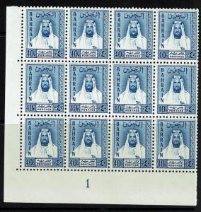 Bahrain SG# L12, Mint Never Hinged, Block of 12, sm corner crease - Lot 021217