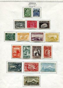 Armenia 1921 First Definitive issue Full set Perf Sc 278-94 on page 9692