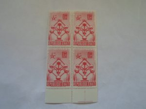 HAITI STAMPS FINE CON. BLOCK OF 4 STAMPS MNH # 27