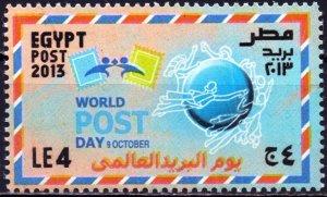 Egypt. 2013. Mail day. MNH.