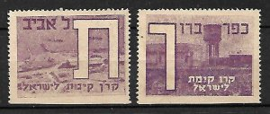 JUDAICA PALESTINE- ISRAEL, KKL/JNF STAMPS. HEBREW ALPHABET. 1940, MNG.