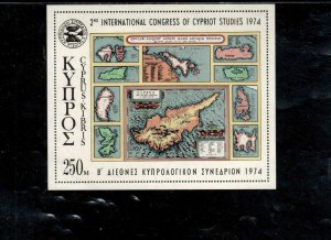CYPRUS #422 1974 CONGRESS OF CYPRIOT STUDIES MINT VF NH O.G S/S