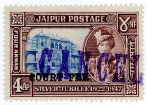 (I.B) India (Princely States) Revenue : Jaipur Court Fee 4a