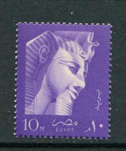 Egypt #417 MNH - penny auction