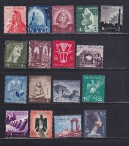 Egypt 474-490 Set MH Various