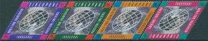 Singapore 1996 SG857-860 World Trade Organisation MNH
