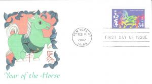 #3559 Year of the Horse Fleetwood FDC