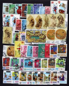 J23079 JLstamps 1970,s-80,s taiwan china used/several mint lot #
