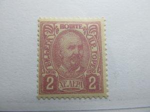 Montenegro 1902 2h Perf 13x12½ Fine MH* A5P17F318