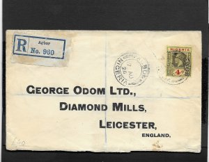 NIGERIA  1926 REGISTERED COVER  TO LEICESTER DOUBLE FRANKING
