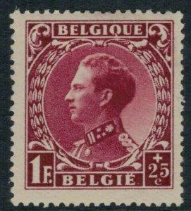 Belgium #B155* CV $10.50 semi-postal stamp