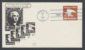 US Sc U594 FDC. 1981 C Rate envelope, unlisted James Burt FIRST CACHET