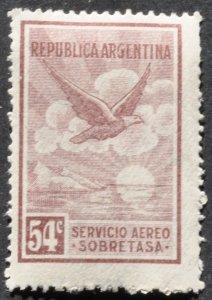 DYNAMITE Stamps: Argentina Scott #C12 – MINT