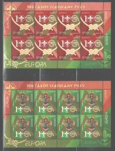 BELARUS 2007 EUROPE CEPT MSs(2) #618 - 619 MNH;ASK FOR SINGLE SET