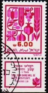 Israel. 1982 6s S.G.844 Fine Used