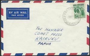 PAPUA NEW GUINEA 1962 cover POPONDETTA cds.................................25675