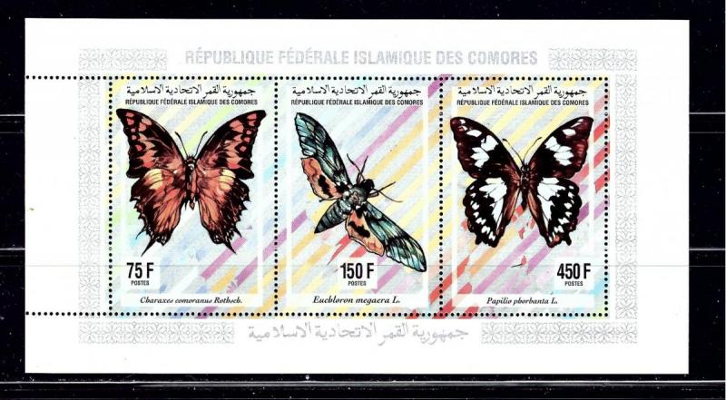 Comoro Is 812k NH 1994 Insects sheet of 3