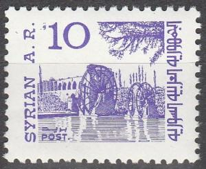 Syria #994 MNH F-VF  (V725)