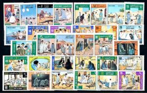 [68359] Kuwait 1977 Children' Games 32 Values MNH