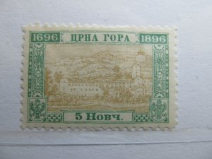 Montenegro 1896 5n Perf 10½ Fine MH* A5P16F282