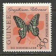 GUINEA C48 MNH BUTTERFLY A1014