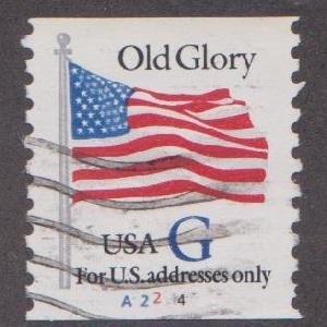 US #2890 Old Glory Used PNC Single plate #A2214