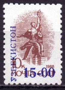 Uzbekistan. 1993. 25. Standard. MNH.