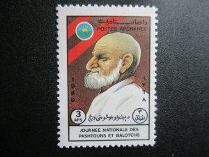 Afghanistan, Scott#1372, MNH