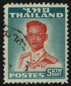 Thailand 293  Used - King Adulyadej (1952)