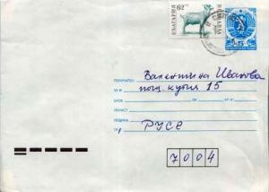 Bulgaria, Postal Stationery, Animals