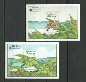 KS ANTIGUA & BARBUDA FLORA FLOWERS EXPO 1990 OSAKA JAPAN 2BL FIX