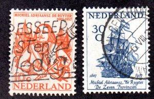 NETHERLANDS 370-1 USED BIN $.55 MILITARY