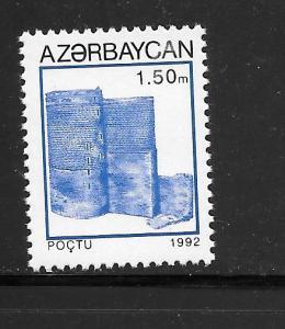 AZERBAIJAN #372 MNH Single.
