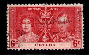 Ceylon Scott 275 Used