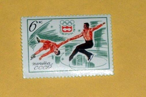 Russia - 4412, MNH - Figure Skating. SCV - $0.30