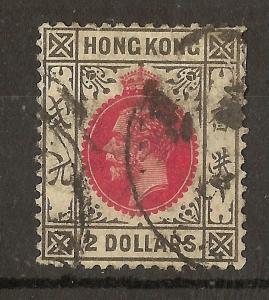 Hong Kong 1912 $2 SG113 Fine Used Cat£75