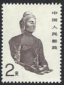 PRC China #2189 MNH Single Stamp