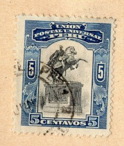 Peru 1881-83 Early Issue Fine Used 5c. NW-11819
