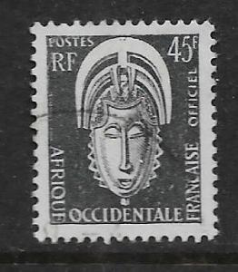 FRENCH WEST AFRICA, O8, USED, OFFICIAL STAMPS MASK