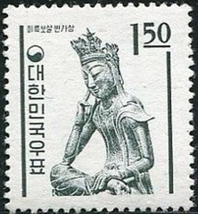 Korea South 1964 SG542 1w.50 Statue MNH