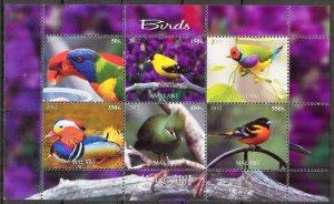Malawi 2012 Birds (9) MNH Cinderella !