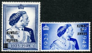 1948 British Kuwait QE Silver Weddingcomplete set MNH Sc# 82 / 83 $69.50