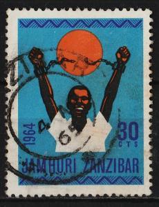 Zanzibar 1964 Various Designs $30 (1/14) USED