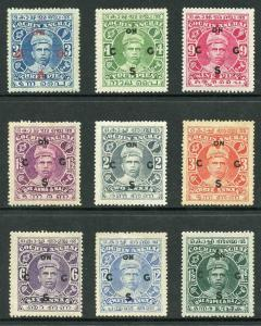 IFS COCHIN SGO1/9 1913 Set of 9 (3p used others MINT) cat 410 pounds