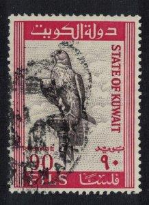 Kuwait Saker Falcon 90 Fils KEY VALUE 1965 Canc SC#298 SG#293