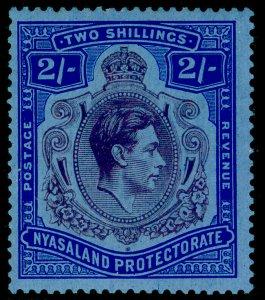 NYASALAND PROTECTORATE SG139, 2s purple & blue/blue, NH MINT. Cat £10.