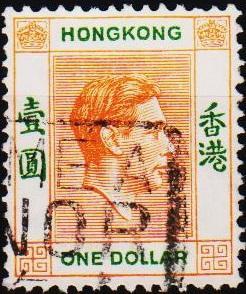 Hong Kong. 1938 $1 S.G.156 Fine Used