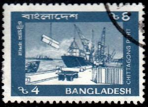 Bangladesh #271 Chittagong Port issued 1993. Paper Remnant, PM