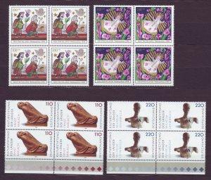 Z677 JLstamps 1998 & 9 germany blk,s 4 sets #b842-3,,2048-9 designs